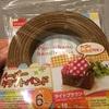 【ハンドメイド】籠を編む