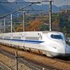 京都から長崎へのアクセス【飛行機・新幹線編】