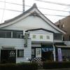 武蔵湯(江戸川区西小岩)