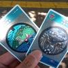 逗子から小田原まで海沿いを走って、ついでにマンホールカードをゲットしてきた(新逗子駅~小田原往復95km)その2