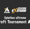 Splathon eXtreme - Draft Tournament #3 に出場した