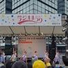 【ライブレポ】ばってん少女隊 RKBラジオまつり 福岡タワー前広場 人を殺すときは合法的に 2017年10月21日