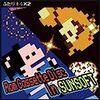 ゲームサントラ収集活動Vol.7(2016年8月〜10月)