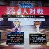 【G3】シャロン姫の穣る休日 (11/19)