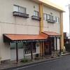屋久島ボンボンポイ第2回 モッチョムの麓 移住者cafeの先駆けペイタ
