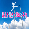 Du-R 2/20 ① 副業を本業にするための手法!! onlywin自動売買FX&Fx秘技手法