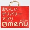 【menu】デリバリーアプリ 友達招待コードの入力で2000円分のクーポンをもらえる大盤振る舞いなキャンペーンを実施中です。