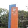 アジアNo.1のシンガポール国立大学(National University of Singapore)を訪問しました!