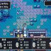 【3DS版ドラゴンクエスト3プレイ日記その21】ようやく賢者3人共転職出来ました♪( ´▽`)先に進みますd(^_^o)