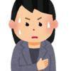 パニック障害、発症から1か月の体験談、薬や発作時の対応方法など