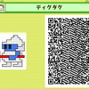 3DS「引ク押ス」が面白い。