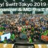 try! Swift Tokyo 2019でOrganizer&MCをしてきたけど、好きなことで国境を越えて繋がれるってのは、やっぱりエンジニア界最高だと思うし、その中でも日本人にとってSwiftコミュニティは圧倒的に世界に近いと思う。