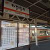 #2756 用宗(2013.08.07)