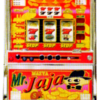 マツヤ商会「ジャジャJ」の筺体&スペック&情報