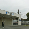 東武イズム 第26夜 ~緊急事態!紅電が来ない~