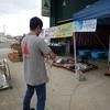 【ペットバルーン・大阪府・中古引き取り(回収)・中古買取・水槽】本日もイベント開催です!