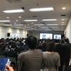 『コールセンター/CRM デモ&コンファレンス2019 in 東京』に出展しました!
