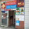 PATTAYA(パタヤ)/ 札幌市中央区南3条西6丁目 フロントムカイデ 2F