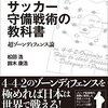 8/27 Kindle今日の日替りセール