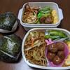 🍱昨日のお弁当🍱