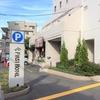 関西泉佐野ファーストホテルに泊まってみた(宿泊ブログレビュー)