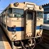 日南線・絶景ローカル列車で終着駅「志布志」を目指す<日南線完全走破第2話>