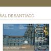 まもなく訪れる サンティアゴ・デ・コンポステーラ