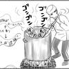 【偽PR】他人の不幸はなぜ蜜の味がするのか〜不幸の仕込み方〜【コラボ記事】