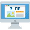 【ブログ運営】はてなブログ編)はてなブログのアクセス解析とGoogleアナリティクスとTwitterのツイートアクティビティを比較して分かったこと①