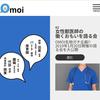 活動報告〜ホームページ更新&グリーフケアプロフジェクト〜