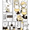 【全体公開】オリジナル漫画「電装機猫ネコマスク」第2話 アップしました