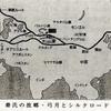🗾衝撃の日本史②🗾 我々はどこから来たのか??🌅🌄