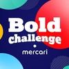 Mercari Bold Challenge Month を実施します! #BoldChallenge