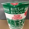【カップヌードル 鶏南蛮そば】を食べたンゴ