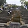 空から日本を見てみよう ― 伊香保温泉 ―