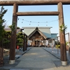 【御朱印】北斗市(旧上磯町)七重浜 七重浜海津見神社