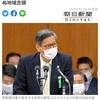 冬の第3波でも台湾の感染者は増えてない