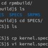 ソースコードの修正(Fedora31)