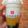 【新宿】新発売!台湾甜商店(たいわんてんしょうてん)の「さつま芋ミルク」が本当に美味しくておすすめな理由!