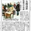 161231 釜山に少女像設置