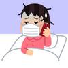 インフル発症したハロメンはレズ乱交したと見なす