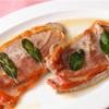 その150 【イタリア料理の名前シリーズ】サルティンボッカ