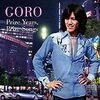 野口五郎が歌うカバーアルバムを聞いてみた / GOROとともに生きた昭和