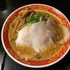 京都 「味見鶏まるめん」