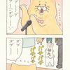 ネコノヒー3発売!