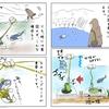 岩倉池(徳島県美馬)