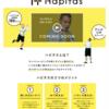 【緊急速報】ハピタスが史上初のテレビCMに進出♪ ハピタス✖️出川哲朗