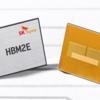 Big Naviは80CU, 5120SP, 24GB(HBM2eメモリ, 帯域幅2TB/s)という噂 /wccftech【AMD】