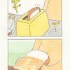 ネコノヒー「山型食パン」