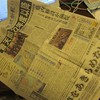 本土メディア間の差異と沖縄メディア―本土メディア間の段差